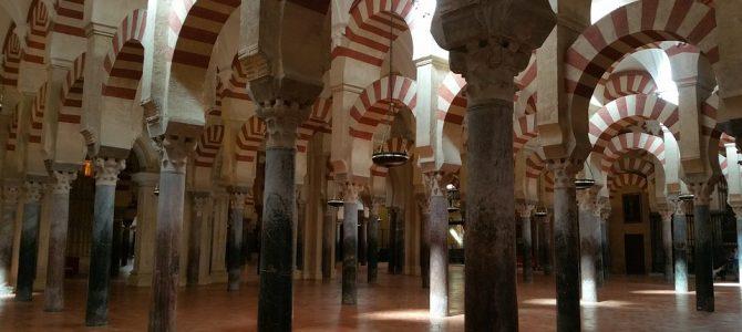 Córdoba Sehenswürdigkeiten
